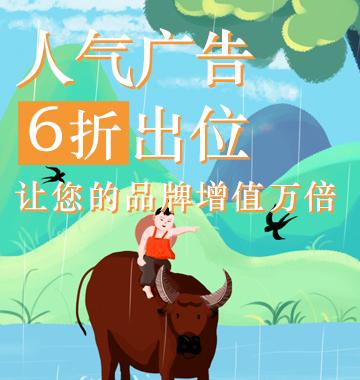 清明节活动-落地页