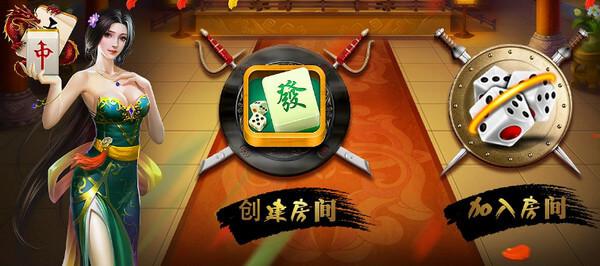 四川麻将单机版 三种获胜技巧分享