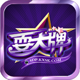 大牌棋牌下载-大牌棋牌最新版安卓下载