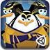 企鵝冰棍球