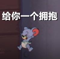 猫和老鼠手游3月测试即将到来 全新NPC小狗泰克曝光