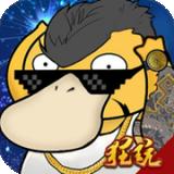 天行宝贝GM版 1.2.1