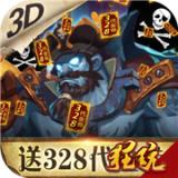 无敌大航海无限金币钻石 1.0