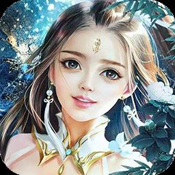 万世(仙剑诛魔)ios版 1.0
