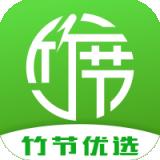 竹节优选 0.0.7