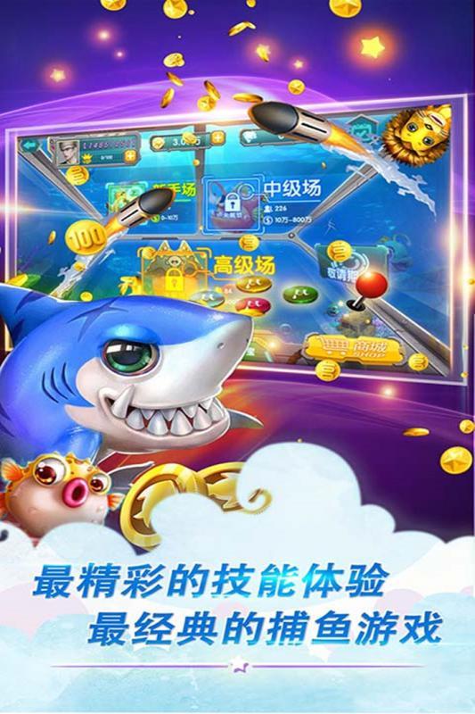 鱼丸游戏2020最新版 v8.0.22.3.0 正式版截图1