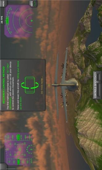 飞行员飞行模拟器 3.07.2301截图3