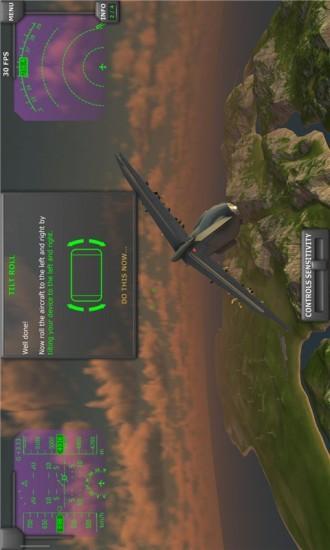 飞行员飞行模拟器 3.07.2301截图4