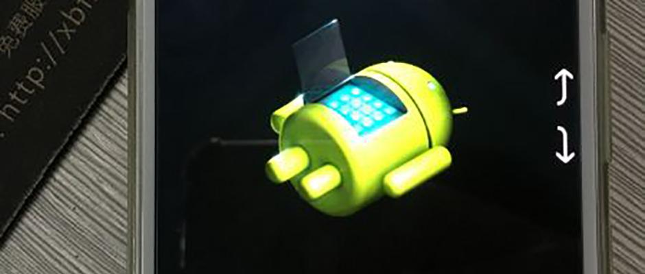 一顿操作猛如虎——手机远程维修是怎么做到的?