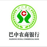 巴中农商银行