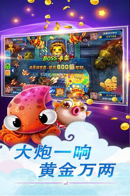 鱼丸游戏2020最新版截图4