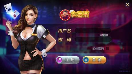 大富翁棋牌最新版下载_大富翁棋牌最新版手机安卓下载截图2