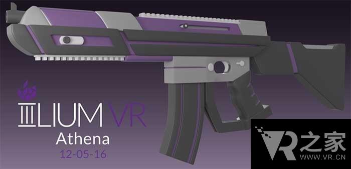 """VR射击游戏,怎么能少了这把""""枪""""?"""