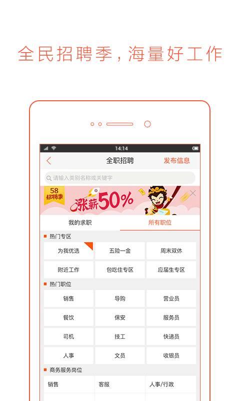 58同城二手房app下载 v7.2.2.0 安卓版截图2
