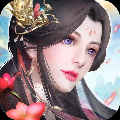 梦仙(仙侠)ios版 1.0.1