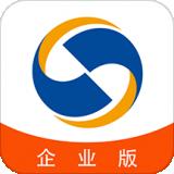 上海农商银行企业版 4.1.8