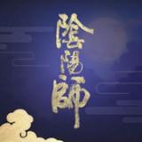 阴阳师助手 1.1.1