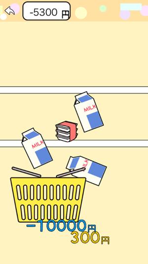 迷你购物 4.0截图4