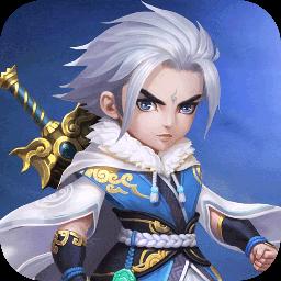 灵剑奇缘(新)ios版 1.0.0