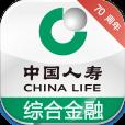 中国人寿综合金融app v4.0.5 最新版