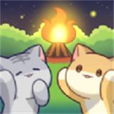猫咪露营地 1.9