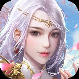 仙界幻世录(送328充值) 1.0.0