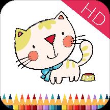 宝宝动物填色画画HD v1.1.0 安卓版