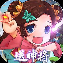 新三国魂BT(送神将) 1.0