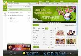 QQ音乐播放器 11.61