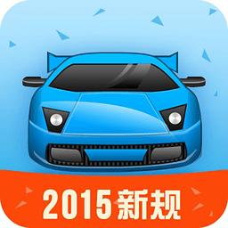 驾考宝典小车版 v6.3.0 去广告清爽版