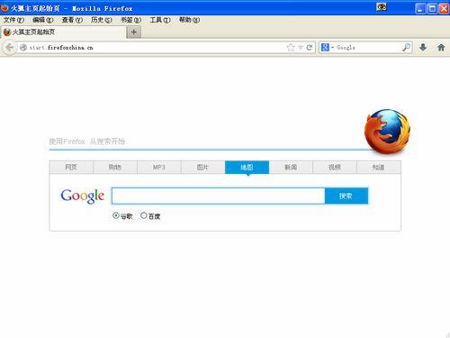 火狐浏览器Firefox 38.0.1