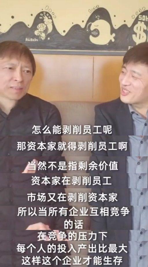 """张朝阳直播回应""""员工迟到扣500"""":资本家就得剥削员工!"""