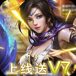 梦幻八仙onlineBT(天天送充值) 1.1.1.18