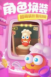 保卫萝卜3手游官方版下载截图1