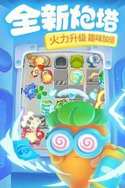 保卫萝卜3手游官方版下载截图2