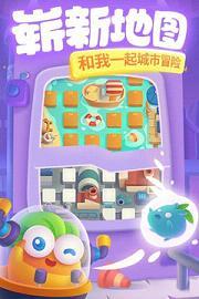 保卫萝卜3手游官方版下载截图3