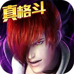 拳皇97OL 4.1.1
