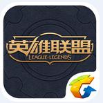lol掌盟手机版下载 v4.7.4 安卓版