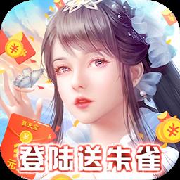 仙之侠道BT 1.0.0
