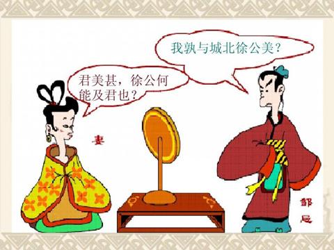 华为一员工因说真话连升两级:但这值得骄傲吗?