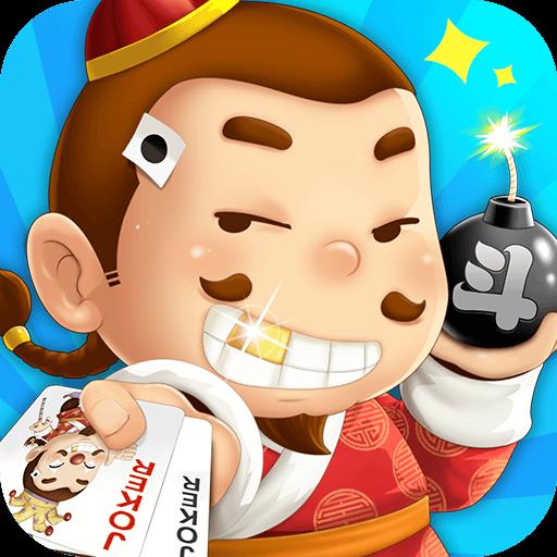 博雅斗地主7.2.0破解版 v7.2.0 免费版