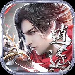 问逍遥(仙侠新版) 1.0.0