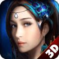 碧雪情天3D 1.1.5