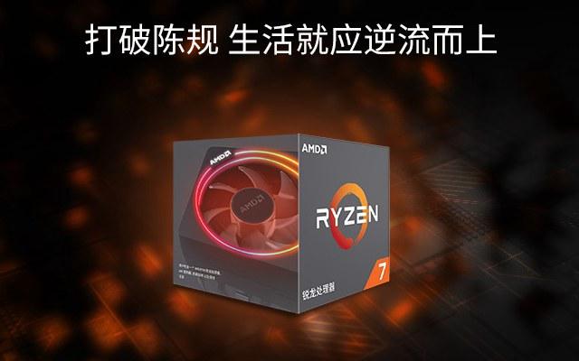 9500元R7-2700X高性能3A游戏电脑主机配置推荐