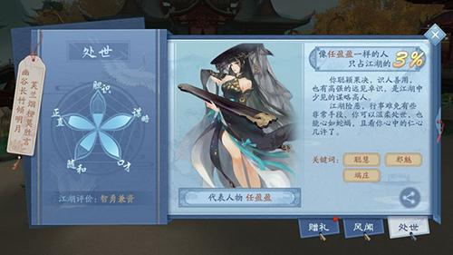 新笑傲江湖影宗琴剑飘零回忆怎么触发 奇遇任务攻略