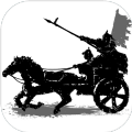 汉末求生九游版 0.9