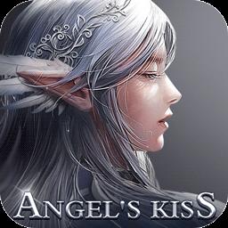 天使之吻 1.0.5