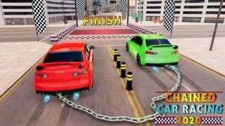 链式汽车竞速 1.3截图2