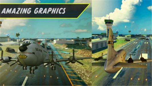 航空指挥模拟截图5