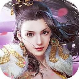 神创九州(修仙之战) 1.0.0